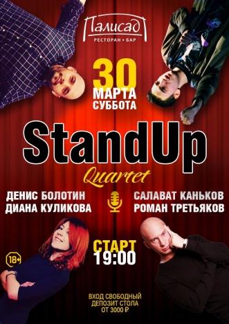 StandUp Quartet